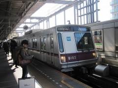 田園都市線で渋谷へ
