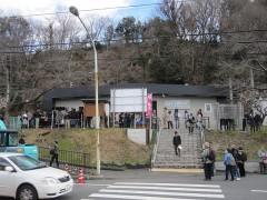 日向和田駅…かつては、ログハウス風駅舎だったみたい