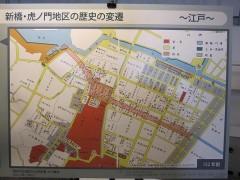 江戸時代の地図に重ねた環2通り