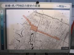 明治時代の地図に重ねた環2通り