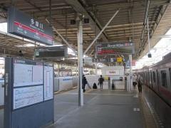東横線多摩川駅へ…