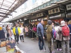 4 Tsukiji Central Fish Market