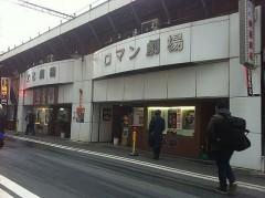 今日閉館する新橋文化・ロマン劇場(2012年12月撮影)