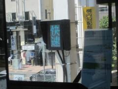 駅に設置されている種別表示器