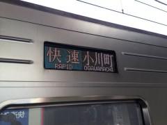 快速小川町行き(別の日に撮影)
