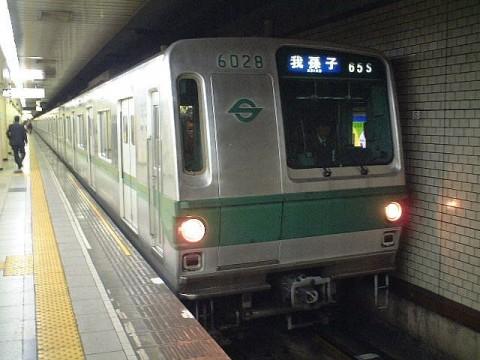 東京メトロ6000系電車(写真は営団地下鉄時代のもの)