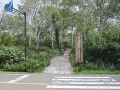 神仙沼・長沼入口
