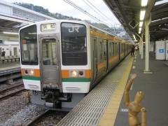 東海道本線 普通浜松行き 425M (JR東海 211系)