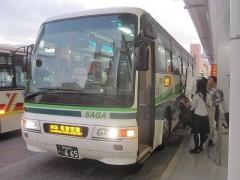 佐賀空港行きリムジンバス