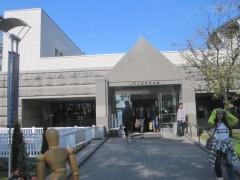 JRA競馬場博物館