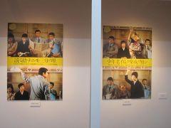 初期のマナーポスターには森昌子