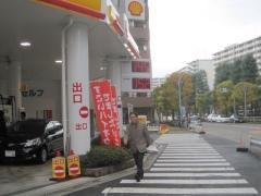 レギュラーガソリン145円…って安くなった