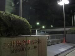 旧三井物産本社ビル