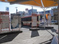 伊豆急下田駅からバスに乗って…