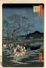 歌川広重「王子装束ゑの木大晦日の狐火」