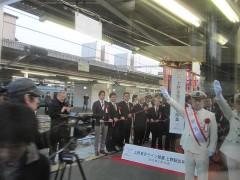 南行の一番電車、上野駅を出発