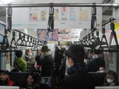 東京駅からは少し空いた