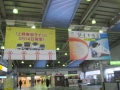 上野東京ラインの鍵を握る品川駅