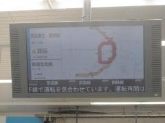 山手線・京浜東北線が寸断状態
