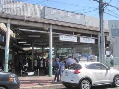 叡山電車出町柳駅