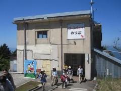 比叡山頂駅