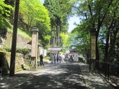 延暦寺の入口はここにも…