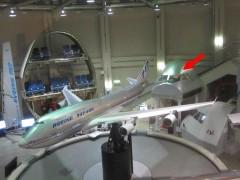 操縦するのはボーイング747型機