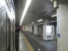 東成田駅が芝山鉄道の起点
