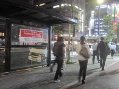 新橋のタクシー乗り場が休止