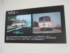 古いバスを見ると妙に興奮する
