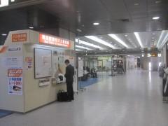 羽田空港行きも