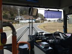 普通の路線バスと変わらない…