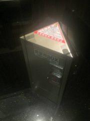 エレベーター用非常備蓄ボックス