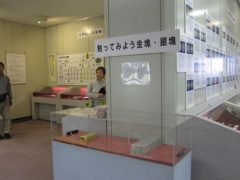 造幣局の展示ルーム(2009年12月)
