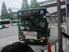 神戸市営バスで六甲山の麓へ