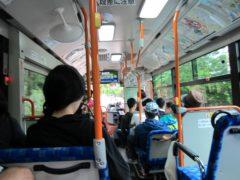 六甲山内はバスで移動¥