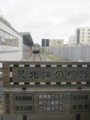 稚内駅(2011年7月31日)