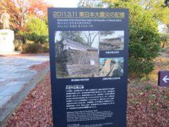 東日本大震災で被災した…
