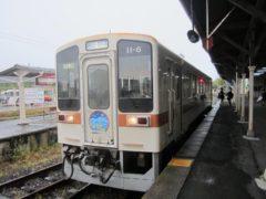 那珂湊駅からは単行の列車へ