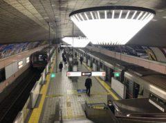 御堂筋線 心斎橋駅