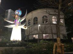 泰明小学校…気になる建物