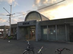 西戸崎駅は無人駅