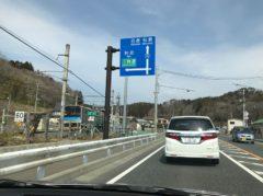 JR仙石線と並走
