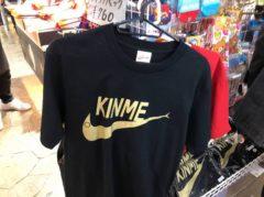 KINME