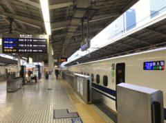 初めてこだま号で名古屋まで