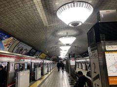 現在の心斎橋駅
