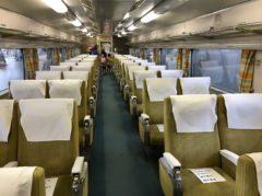 0系新幹線のグリーン車