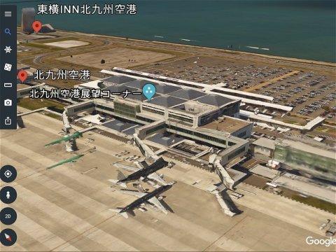 北九州空港だ
