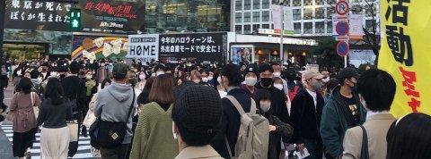 [社会の窓]渋谷のハロウィンはおしまいか…