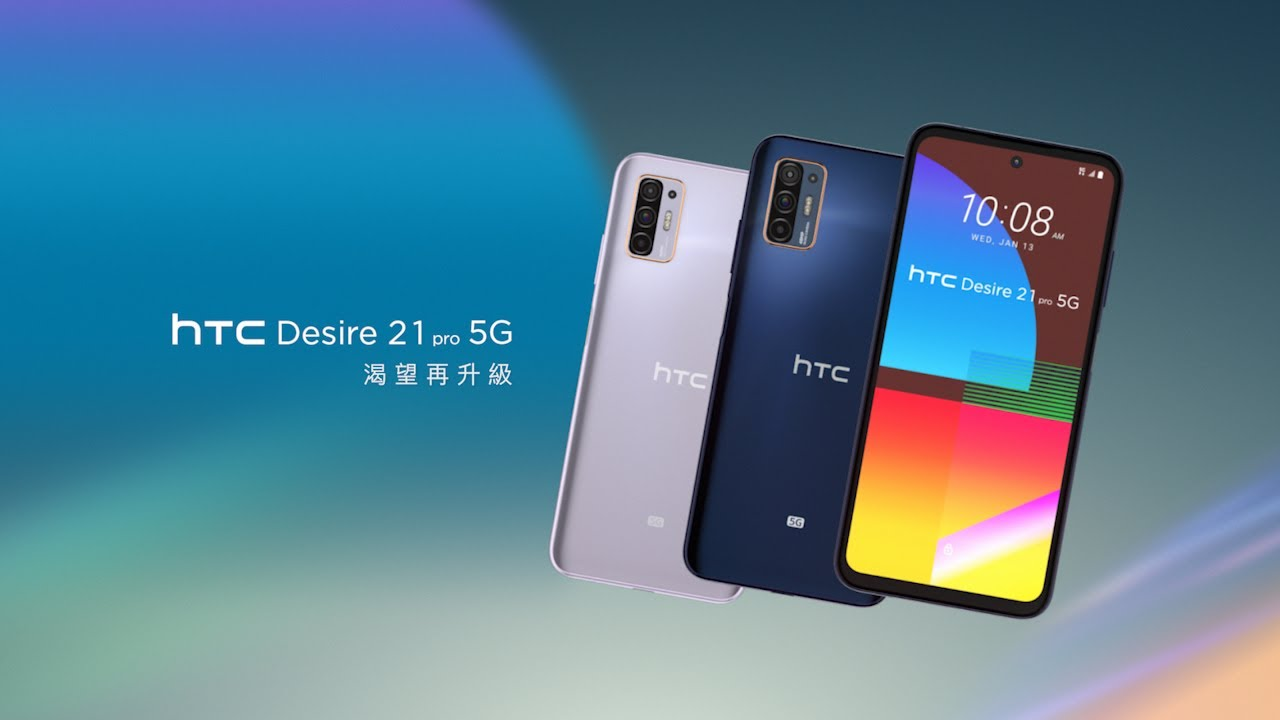 How to Root HTC Desire 21 Pro 5G with Magisk without TWRP